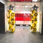 Customised Balloon Words on Pillars
