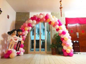 Wedding Entrance Balloon Arch
