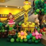 Balloon Girl and Giraffe Display