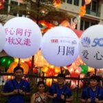 Roving Advertising Balloon Singapore