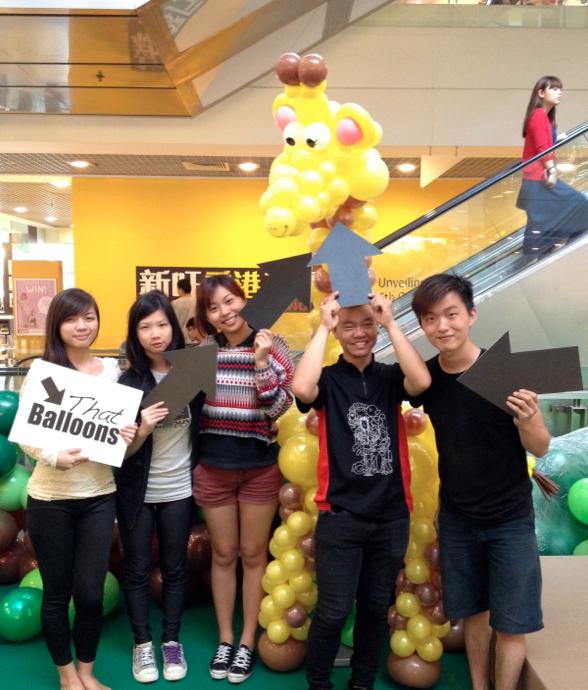 That Balloons