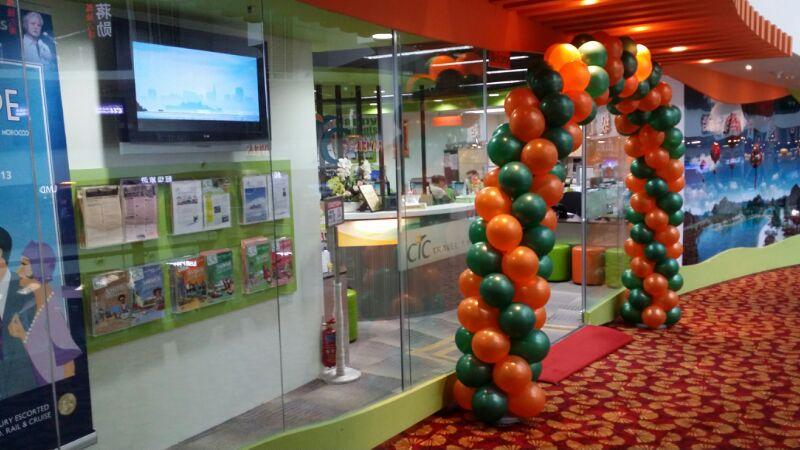 Orange Green Balloon Arch