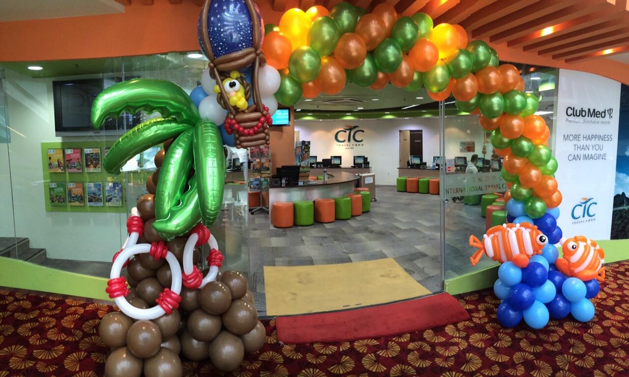 Customised Beach Balloon Arch Customised Balloon Decorations