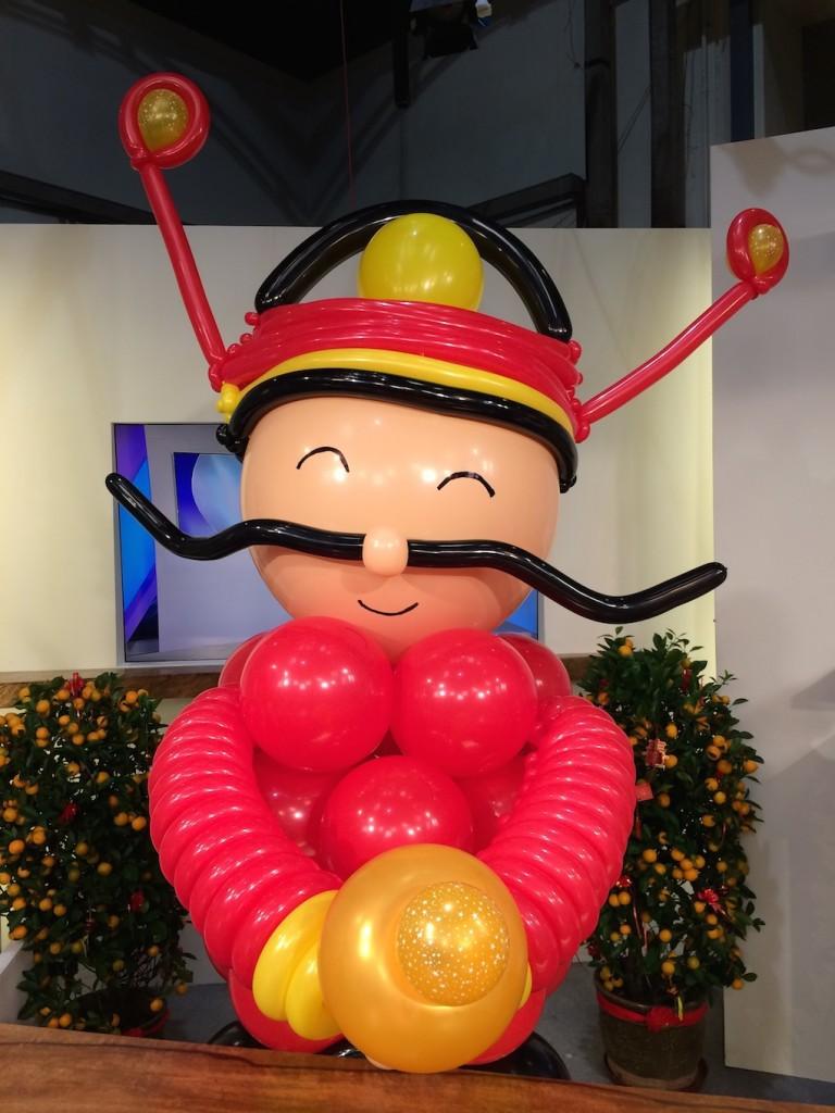 Balloon Cai Shen Ye 768x1024
