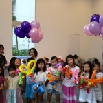 Birthday Party Planner 1024x768