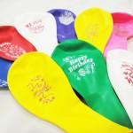 Hpy Bdy Custom Printed Balloons
