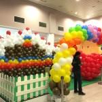 AMK Hub Balloons Set up