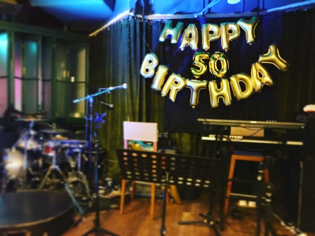 happy-birthday-balloon-decoration