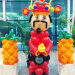 Cute Balloon God of Fortune