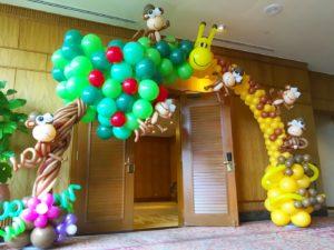 Balloon Giraffe Monkeys and Tree Arch