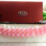 Front Desk Balloon Decoration