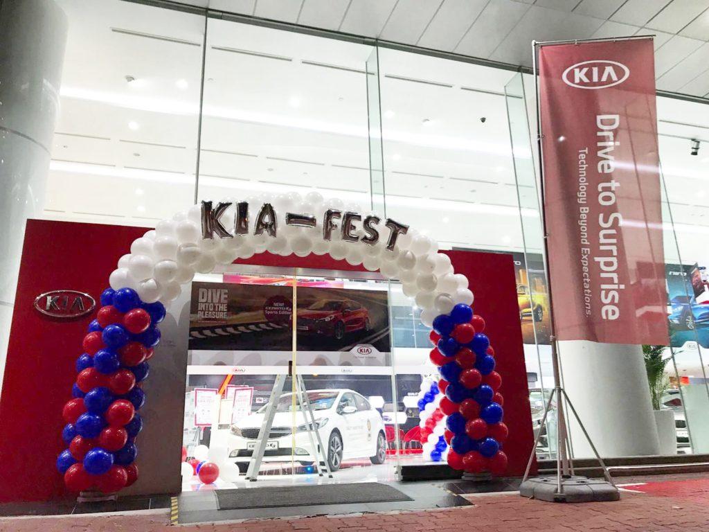 KIA Balloon Arch Singapore