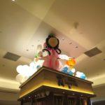 Mooncake festival balloon decoration