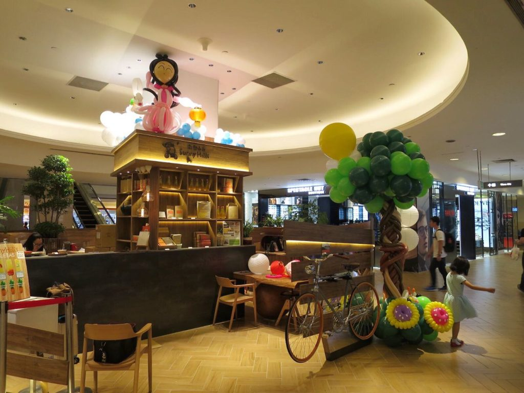mid autumn festival balloon decoration