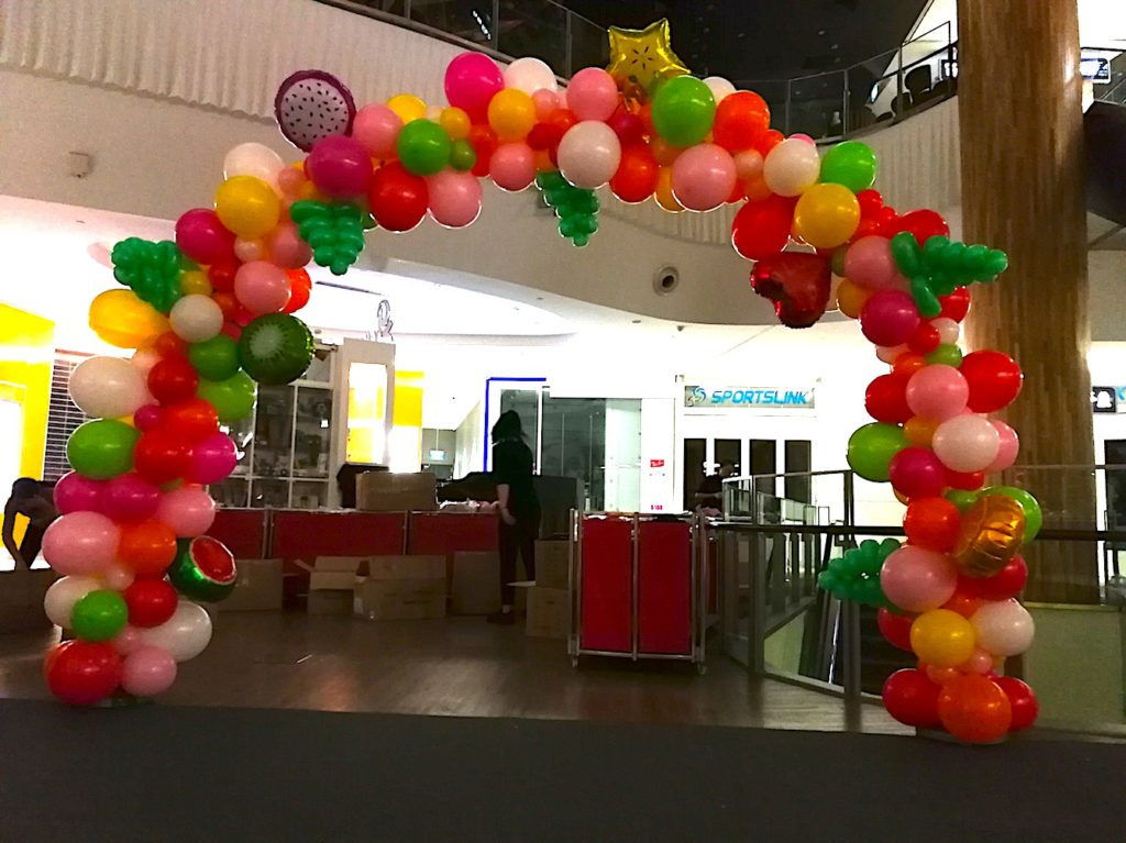 Organic Rainbow Balloon Arch