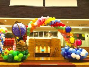 Hotair Balloon Arch