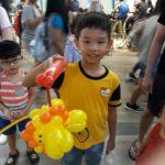 Balloon Lanturn Animal Sculpture