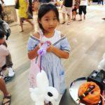 balloon rabbit lanturn sculpture