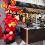 Balloon Cai Shen Ye CNY Decoration