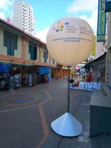 Giant Lighted Tripod Balloon