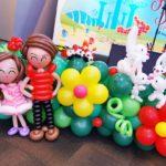 Garden Balloon Sculptures