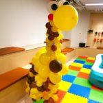 Balloon Giraffe Sculpture