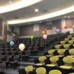 Simple Helium Balloon Decoration