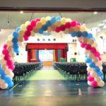 Balloon Spiral Arch in Singapore