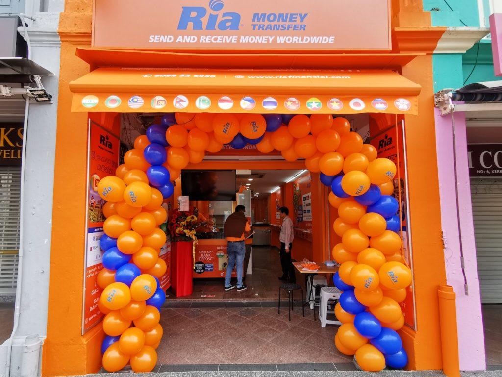 Ria Balloon Arch
