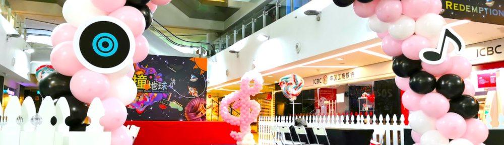 Musical Theme Balloon Arch Singapore
