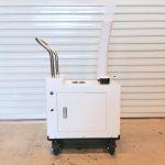 Singapore Disinfectant Machine