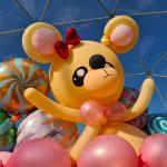 Balloon Bear Sculpture