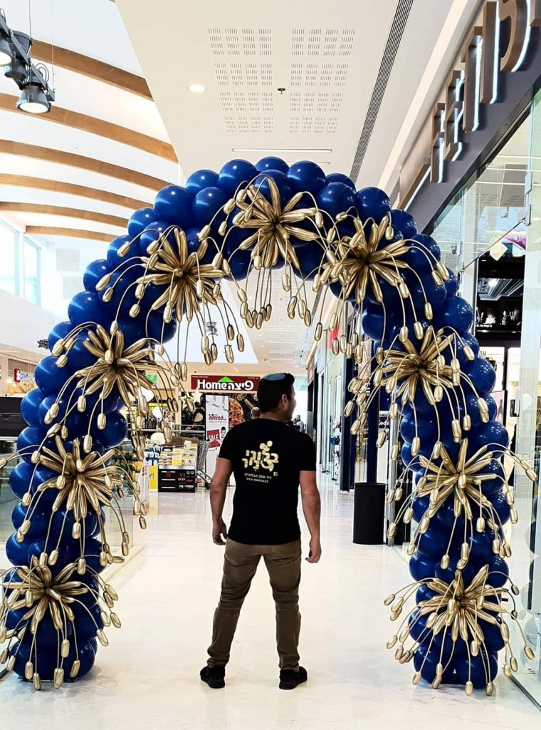 Fireworks Balloon Arch Decorations