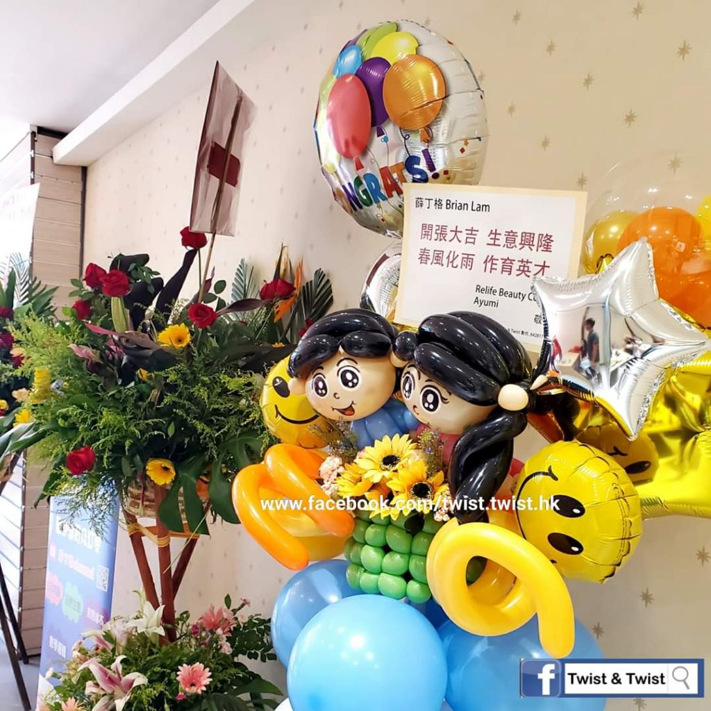 Grand Opening Balloon Flower Stand Delivery