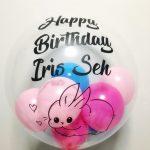 Birthday balloon Singapore 1