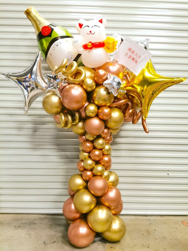 Customised congradulatory balloon