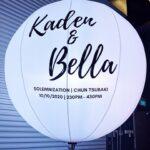 custom printed inflatable balloon