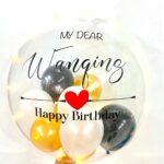 Customised sticker on bubble balloon