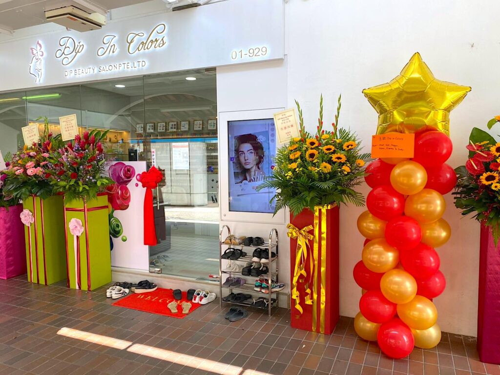 Balloon Star Pillar Delivery for Shop Opening